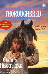 19 Cindy's Heartbreak