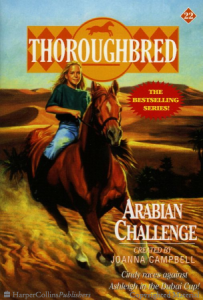 22 Arabian Challenge