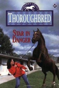 37 Star in Danger